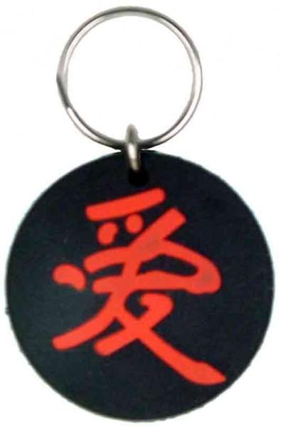 Schlüsselanhänger Chinesisches zeichen