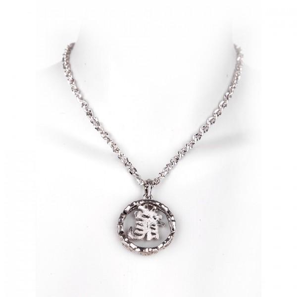 Metallhalskette mit Medaillon - Chinesisches Sternzeichen: Drache